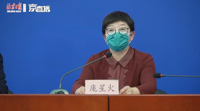 海航空姐西安核酸检测为阳性飞抵北京去向不明?正在集中隔离观察!