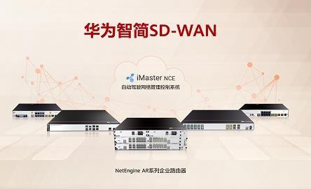 中兴通讯、华为宣布6月支持5G消息商用,华为、中兴的5G设备比重如何