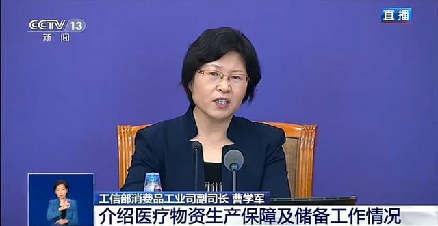 中国医用防护服、口罩、测温仪等产能已基本能满足国内需求