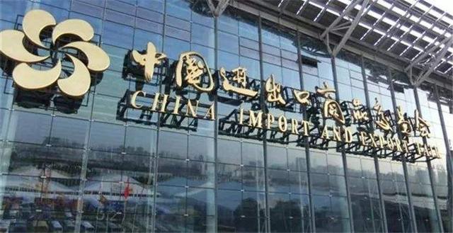 中国将首次完全以网络形式举办广交会,广交会确定网上办了!