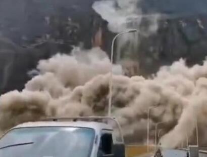 四川凉山州突发山体垮塌,或与地处于地震高发区域有关