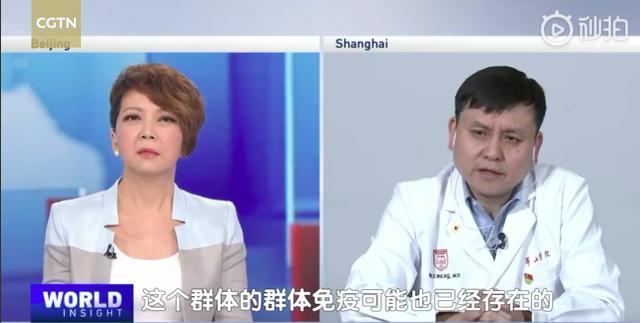 武汉或成群体免疫城市,武汉解封后或成中国最安全城市!