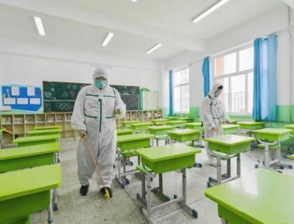 河北公布开学时间,全省普通高中学生4月23日统一开学