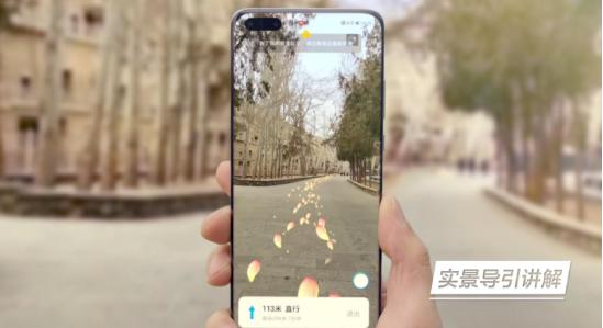 华为AR地图覆盖一线城市,导游可能会失业,3D物体识别实景导引