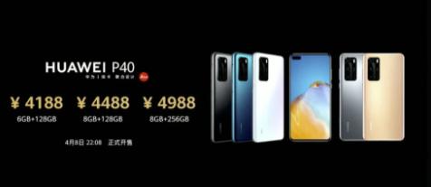 ?华为国行版P40发布:起售价4188元,全系标配麒麟990 5G处理器