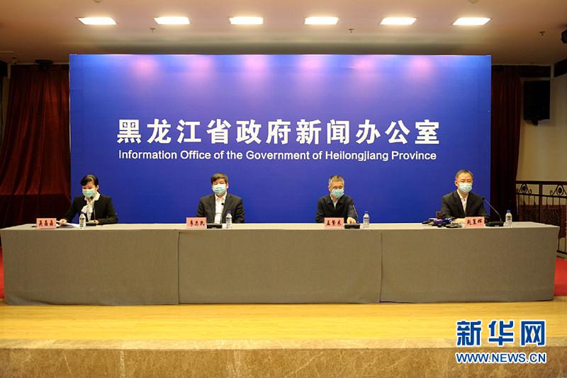 黑龙江疫情最新消息4月27日:新增本土确诊1例,本土无症状感染者1例