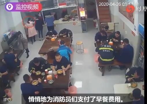 市民悄悄为灭火归来的消防买单,广西贺州支队消防员回应