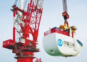 单机容量最大的海上风电机组二期项目成功完成吊装