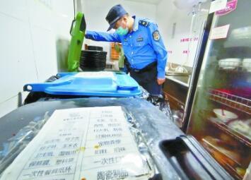 北京已有2450家单位存在垃圾不分类行为,被城管予以批评教育