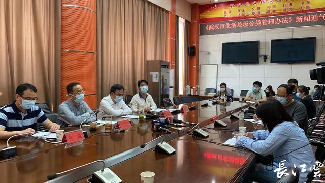 《武汉市生活垃圾分类管理办法》草案发布,7月1日起施行(附解读)