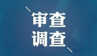 湖北省高速公路管理局副局长被查(附副局长韩宏伟简历)