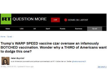 美药企跳过疫苗研发关键实验环节,其安全性引发质疑