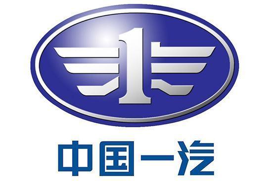 一汽轿车正式更名为一汽解放,胡汉杰任公司董事长