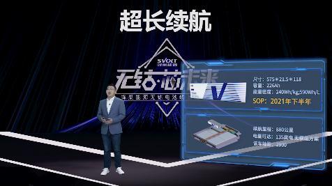 蜂巢新能源发布无钴锂电池新品,新能源汽车的未来属于无钴锂电池