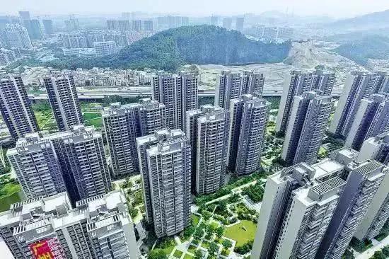 广州小产权房一律不予确权登记,集体所有土地上开发的商品住房
