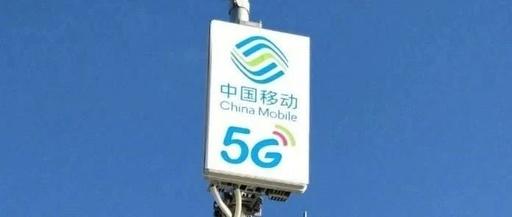 """浙江移动扮演5G""""领头羊""""角色,中国5G看浙江,而浙江5G看移动"""
