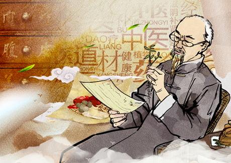 上海印发《关于促进中医药传承创新发展的实施意见》