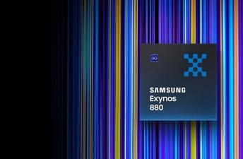 三星发布5G芯片Exynos 880:8nm工艺,集成5G基带