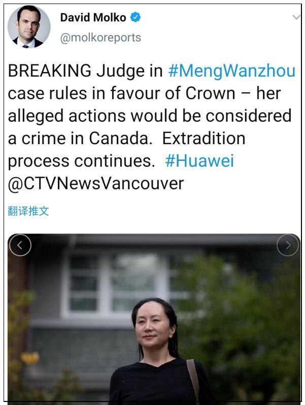 """加拿大不存在的法案,欺诈定罪孟晚舟""""双重犯罪"""""""