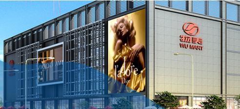 物美集团二度征战港交所,物美集团IPO或含百安居和麦德龙的中国业务持股