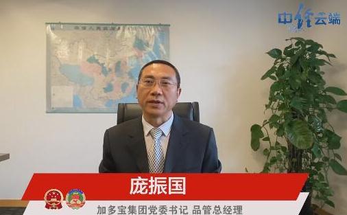 食品安全的科普:加多宝品管总经理庞振国提出三点建议