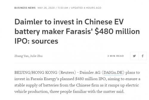 传戴姆勒或投资孚能科技,以确保电动汽车电池稳定供应来源