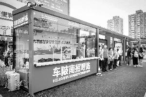 全国首个5G如约招呼站在广州车陂南投入运营