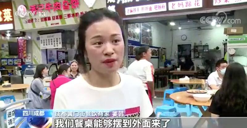 摊贩经济重出江湖,为何中央专门发文?