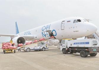 湖南长沙直达莫斯科跨境电商货运包机航线正式开通