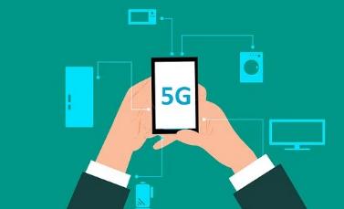5G商用对工业互联网带来的好处、挑战及发展建议