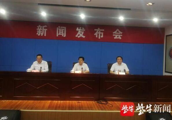 """江苏省全省展开违法违规""""小化工""""百日专项整治行动"""