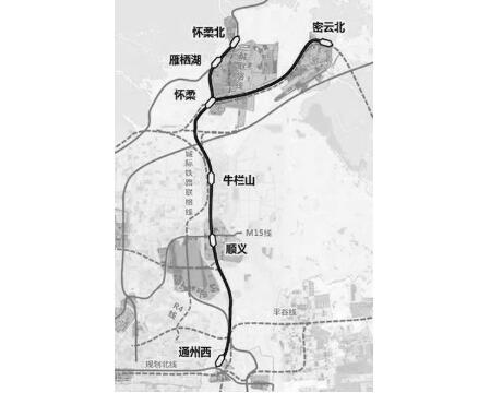 北京市郊铁路京承线改造工程开工,计划6月30日开通运营