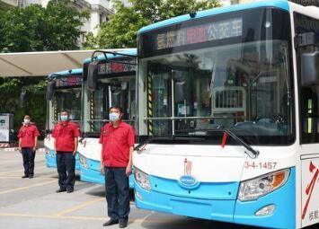 广州首批氢燃料电池公交车投入运营,广州公交进入氢能产业时代