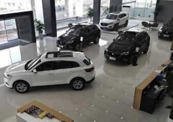 一文了解从4s店买车和从汽贸买车的区别