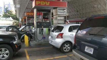 万里送石油!伊朗五艘油轮突破阻力驶往全球最大原油储量的委内瑞拉