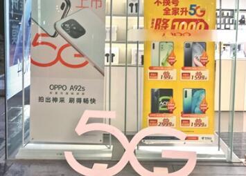 多数国产手机品牌集中发力5G手机中端市场,5G手机或迎新一波降价