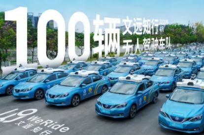 中国自动驾驶测试主要城市梳理:北京位居全国第一