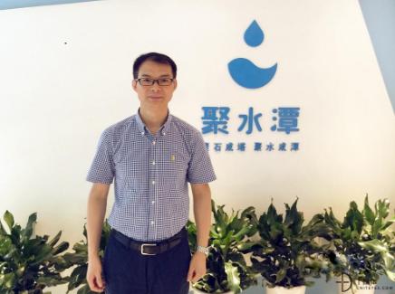聚水潭宣布完成1亿美金C轮融资签约,用于产品服务体系升级优化等