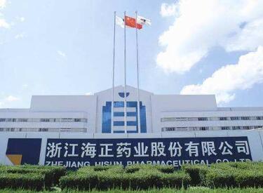 海晟药业曹云超谈中国制药产业如何形成全球影响力