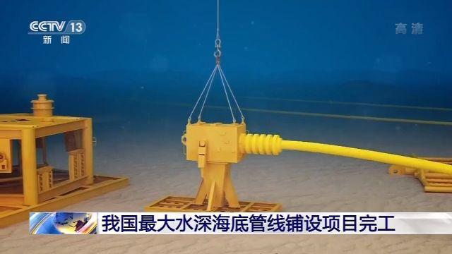 中国首个深水自营大气田,陵水17-2气田铺管作业水深1542米