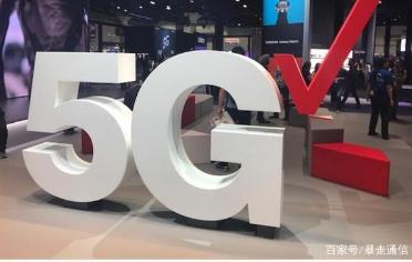 截至2020年5月底全球共386家运营商宣布将投资5G