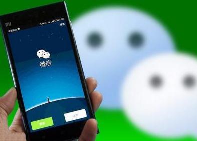 微信将不支持苹果虚拟支付,腾讯为什么会这么做?