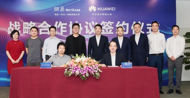 网易与华为签署战略合作,共同推动游戏、音乐和教育业务发展