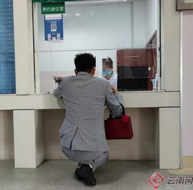 """云南大理州人民医院现""""跪式窗口"""",回应称院方正在整改"""