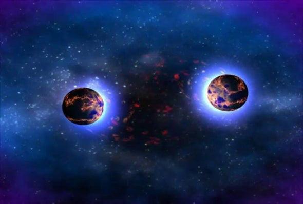中子星合并事件,大概是太阳系形成前1亿年