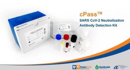 全球首个新冠病毒中和抗体试剂盒诞生,无需在P3实验室进行检测