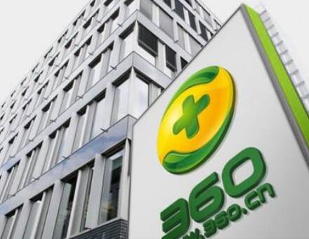 360认购金城银行30%股份,成为其第一大股东