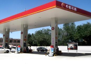 德国要求国内每个加油站安装电动汽车充电桩,为车主提供充电服务