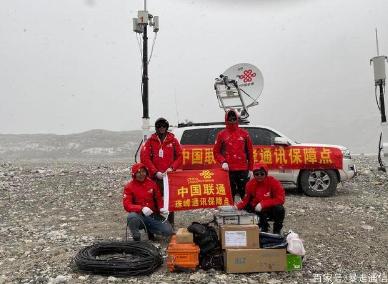中国联通可用5G基站达到近13万个,到今年年底总规模将达到30万