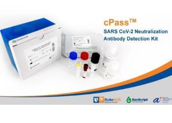 全球首个新冠病毒中和抗体检测试剂盒诞生:无需实验1小时出结果